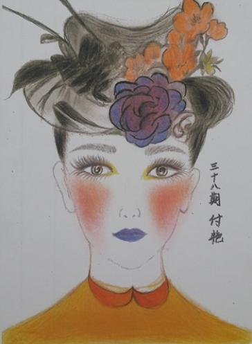 纸妆设计作品